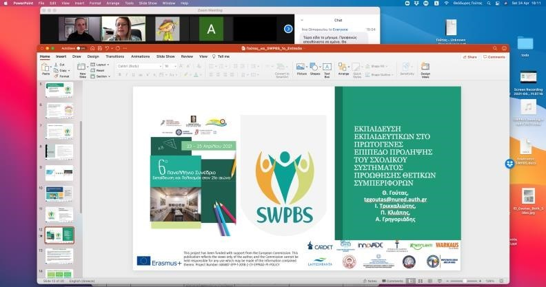 SWPBS project's activities dissemination and virtual presentation in National Greek conference.
